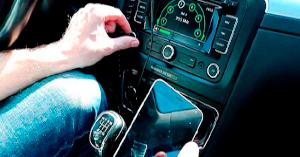 Как слушать музыку через aux в машине