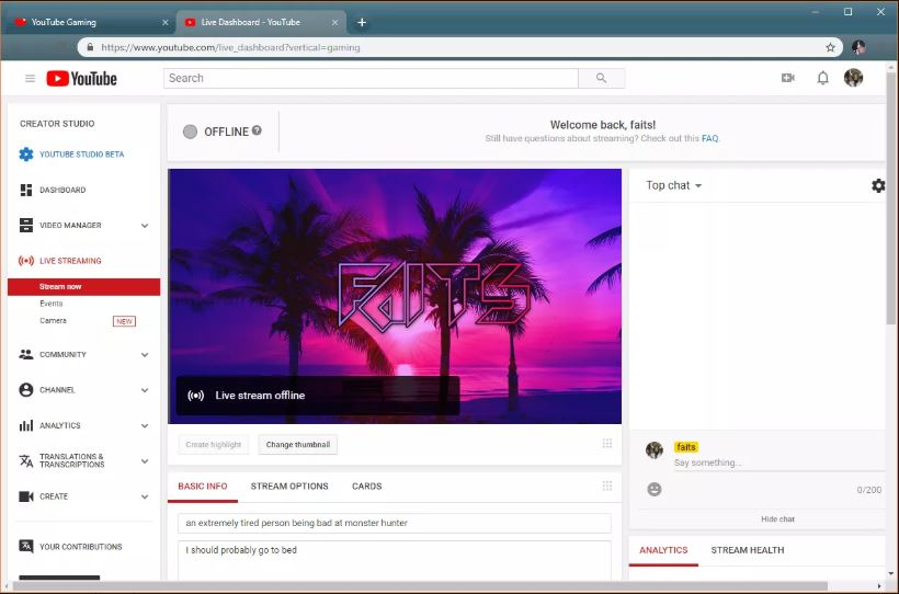 Раздел Stream Now студии YouTube Creator