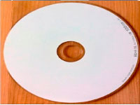 Трехслойный компакт диск BD-R XL